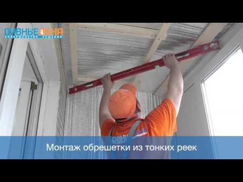 Монтаж окна - видео на krivoruky.ru.