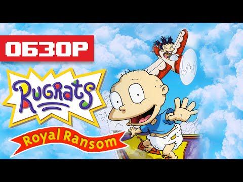 Обзор игры Rugrats: Royal Ransom
