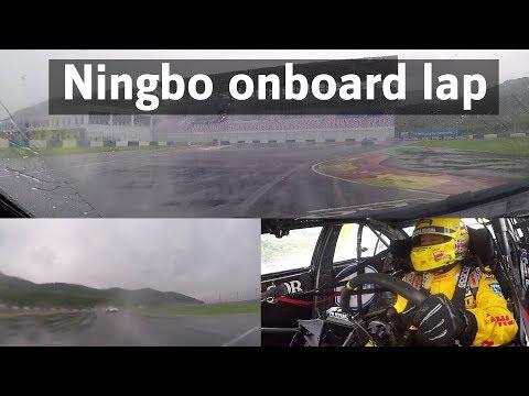 Full onboard Ningbo circuit China with Tom Coronel WTCC Roal Motorsport Chevrolet 2017