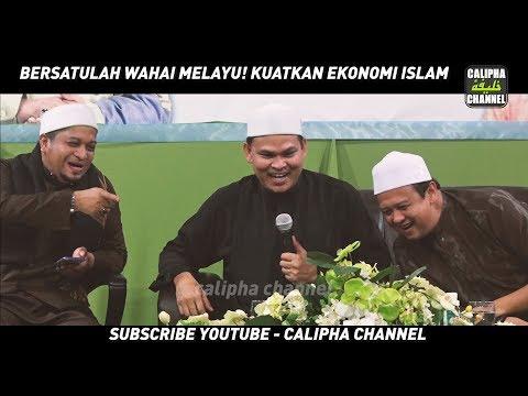 FORUM BLOCKBUSTER 2019 - USTAZ ABDULLAH KHAIRI | SYAMSUL DEBAT | PU AMIR