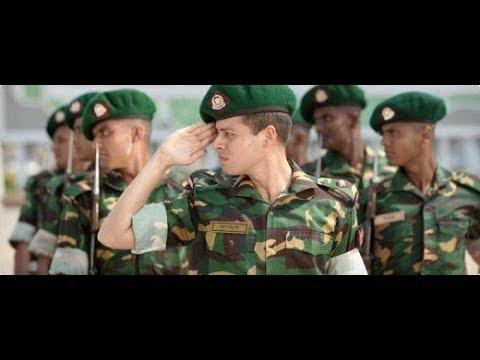 Bangladesh Army Magazine