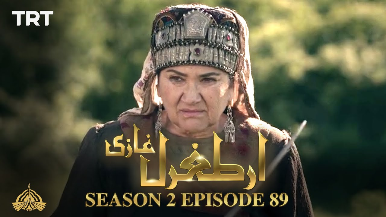 Download Ertugrul Ghazi Urdu   Episode 89  Season 2