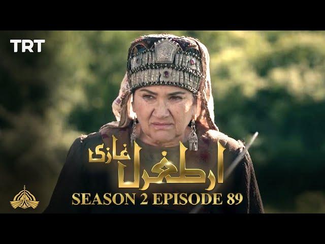 Ertugrul Ghazi Urdu | Episode 89| Season 2