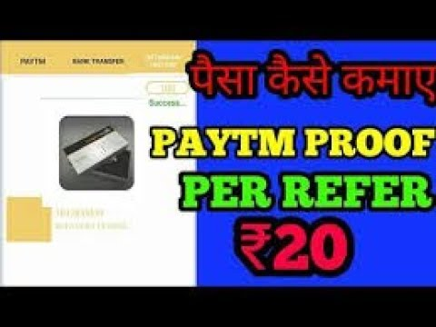 Visiting card maker apppaytm proof refer earn with bank transfer visiting card maker apppaytm proof refer earn with bank transfer facility also reheart Gallery