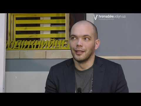 Громадське. Волинь (Hromadske. Volyn): «Бачиш проблему – вирішуй її»: правозахисник про роботу, права поліцейських та секс-працівниць