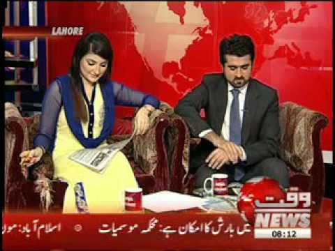 Copy of News Lounge 07 September 2012