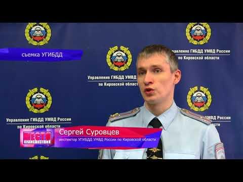 МП Обзор аварий  УАЗ насмерть сбил женщину в Лузе  Место происшествия 12 02 2018 #2