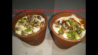 BEST AND EASY TO MAKE RECIPE || SHRIKHAND