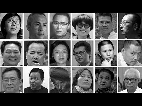 China's Long List of Political Prisoners