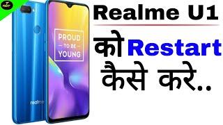 Realme 1 Realme U1 Password Lock Remove With Miracle Tool - Parul