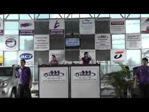 งานประมูลรถ Auto Auction at AAA 20 Jan 2012