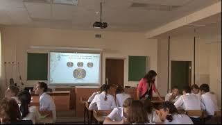 Урок химии, 9 класс, Штифанова_И. А., 2017