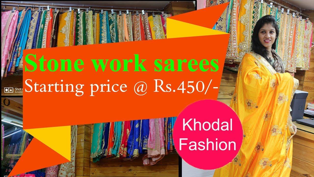 055688b1fb 2019 Latest stone work sarees in Textile Market   Heavy work sarees -Khodal  Fashion   APNABAZAR
