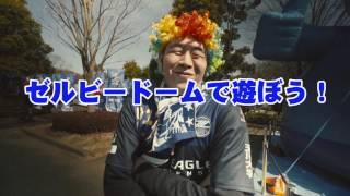 【マチダックスの応援記】動画バージョンです! チャンネル登録お願いし...