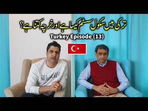 School System in Turkey & How Much Education Cost in Istanbul?