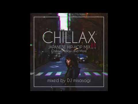 【日本語ラップMIX】CHILLAX ~JAPANESE HIP-HOP MIX~ mixed by DJ misasagi