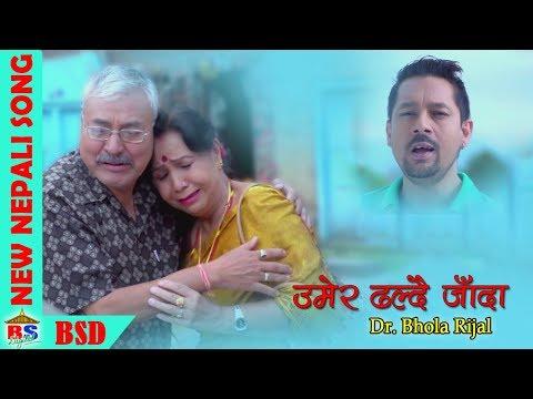 Umer Dhaldai Jada  | New Nepali Song-2017 | By Dr. Bhola Rijal | Ram Krishna Dhakal