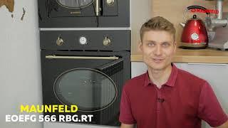 электрический духовой шкаф MAUNFELD EOEFG 566RBG RT черный