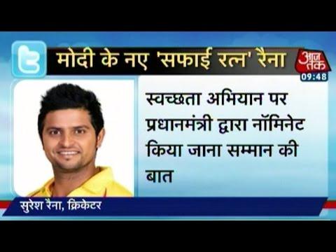 Suresh raina says honoured by pm modi s swachh bharat abhiyan invite
