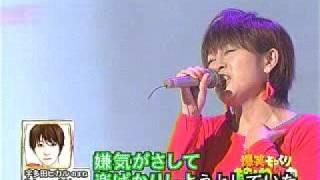 ミラクルひかるが歌います 宇多田ヒカルのMONOMANEで Prisoner ...
