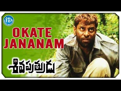 Okate Jananam Video Song - Sivaputrudu Movie | Vikram | Suriya | Sangeetha | Bala | Ilaiyaraja