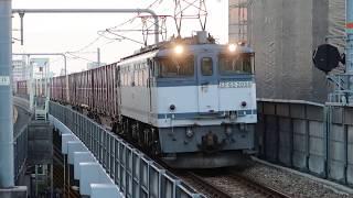 EF65-2050@高井田中央