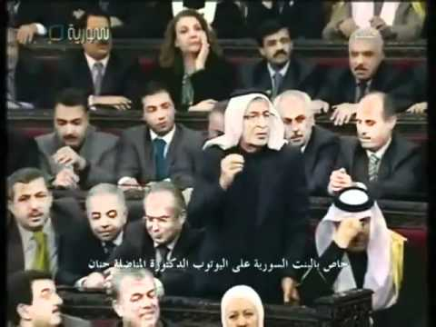 Bashar Assad laughs madly - speech 30 march 2011