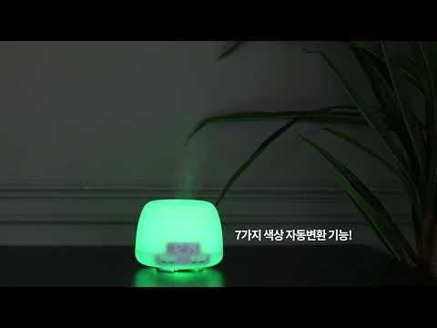 [무아스] 무드등 시계 가습기