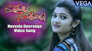 Inkenti Nuvve Cheppu Movie Songs | Nuvvala Dooranga Video Song