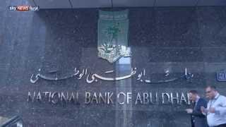 بنك أبوظبي الوطني يحتفل  بعيده الأربعين  في السوق المصرية