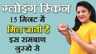 Jaipur pink city home remedies
