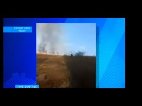 ТРК ВіККА: На Шполянщині вихідними кілька разів палала суха трава