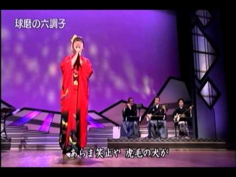 NHK 民謡魂(熊本)抜粋