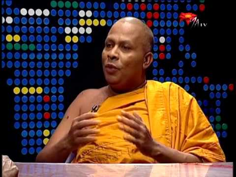 Real Budhist Monk සත්ය  බුදු දහම