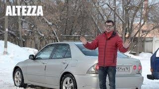 Toyota Altezza Я был шокирован, альтернатива ТУРИКАМ
