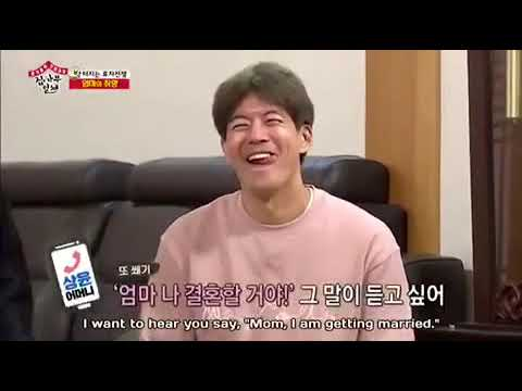 """Lee Sang Yoon's Mother Said """"she Wanted To Heard Him That He Was Getting Married"""""""