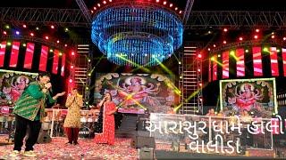 Aarasur Dhame Halo Valida - || Falguni Pathak ||