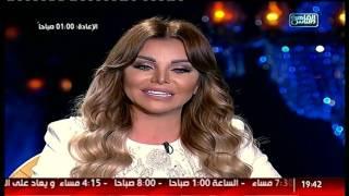 شيخ الحارة | رزان المغربى : زوجى مصرى شرقى من حدايق القبة ونحن متفاهمين كثيرا!