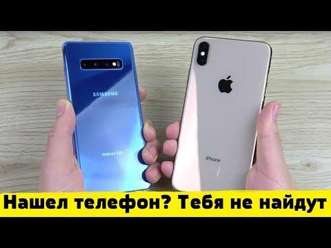 Как СМЕНИТЬ Imei на Телефоне Xiaomi,Samsung,Sony,HTC,LG,Huawei и тд