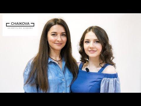 Юлия Чайкова. Интервью с основателем Chaikova Hairstyle Academy