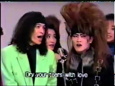 Tears - NHK Hall (1992) Various Artist!