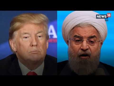 ट्रंप ने लगाया ईरान पर प्रतिबंध