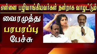 Tamil news: A Thirunangai Gets a Strong Role in Superstar