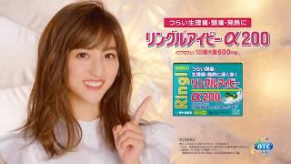 CanCam専属モデルとして活躍する堀田さん出演のTVCM第二弾『雑誌の中か...