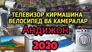 Андижон маиший техника ва Велосипед Нархлари 2020