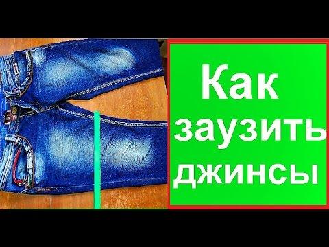 Яндекс шыть с колесниенко видео