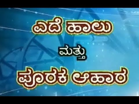 TV Doctor |  Benefits of Breastfeeding explained in Detail by Dr Asha Benakappa | DD Chandana