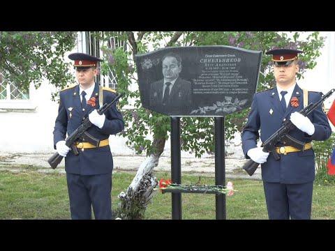 В колонии Тамбовской области открыли мемориальную доску Герою Советского союза