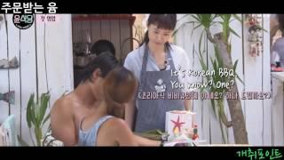 [윤식당] '윰블리' 정유미 매력퐁퐁~