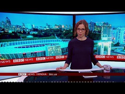 25.05.2018 Випуск новин: як Київ зустрічає футбольних фанатів